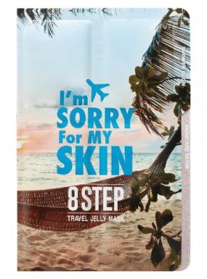 Набор для лица путешествие I'm Sorry For My Skin 8 Step travel jelly mask 53мл: фото