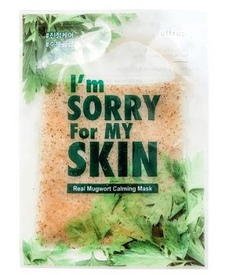 Маска успокаивающая с полынью I'm Sorry For My Skin Real mugwort calming mask 23мл: фото